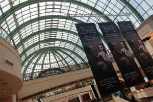 Mall of the Emirates là một trung tâm mua sắm cao cấp khác ở Dubai.