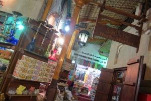 Chợ truyền thống ở Dubai cũng có nhiều thứ để khám phá.